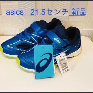 asics - asics  キッズスニーカー  21.5センチ