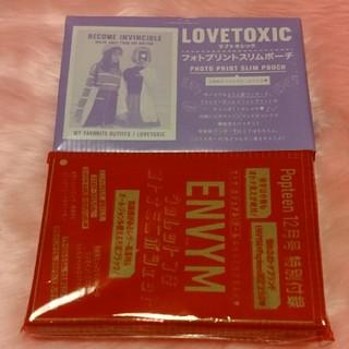 ラブトキシック(lovetoxic)のラブトキシック☆ポーチとアンビー☆ミニポシェット(ポーチ)