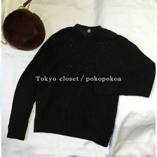 ロキエ(Lochie)の美品 Vintage ブラック ビジュー ビーズ ウール ニット カーディガン(ニット/セーター)