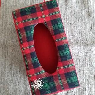 ミナペルホネン(mina perhonen)のチェック柄木製ティッシュケース/ティッシュボックス(ティッシュボックス)