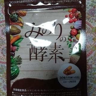 みのりの酵素(ダイエット食品)