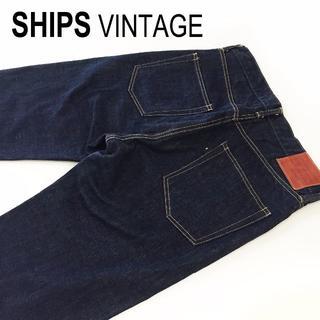 シップス(SHIPS)の濃紺SHIPS VINTAGEデニムパンツW33約84cm(デニム/ジーンズ)