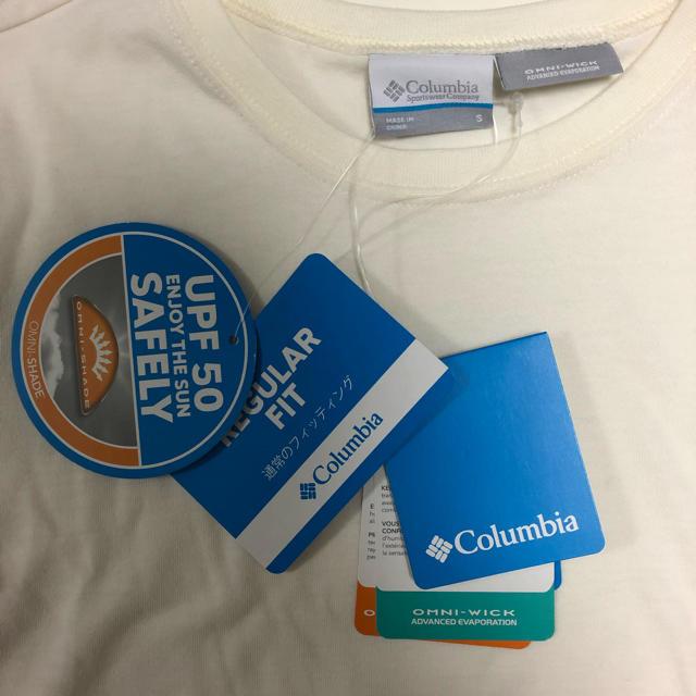 Columbia(コロンビア)のコロンビア レディース スポーツ/アウトドアのアウトドア(登山用品)の商品写真