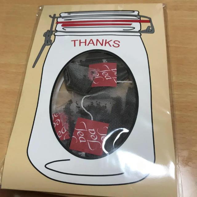 AfternoonTea(アフタヌーンティー)のアフタヌーンティー&はちみつりんご 紅茶 食品/飲料/酒の飲料(茶)の商品写真