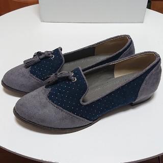 ジエンポリアム(THE EMPORIUM)のフェイクスエードのローファー(ローファー/革靴)
