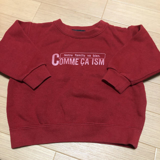 コムサイズム(COMME CA ISM)のコムサ  トレーナー(トレーナー)