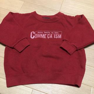 COMME CA ISM - コムサ  トレーナー