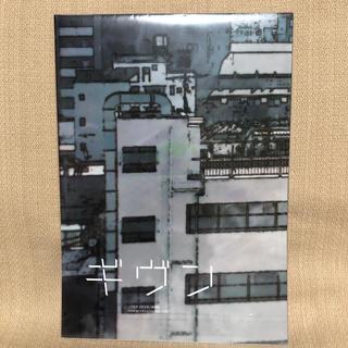 新品♢キヅナツキ/ギヴン ポスター(170円お値引き)