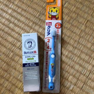 サンスター(SUNSTAR)のサンスター☆歯ブラシセット(歯ブラシ/歯みがき用品)