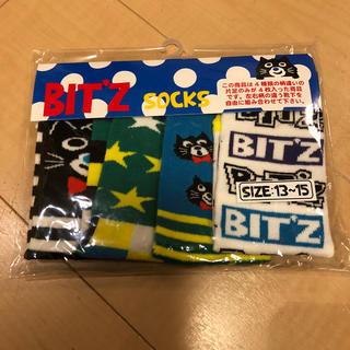 Bit'z - 靴下セット