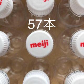 メイジ(明治)のミニペットボトルの空き容器 57本(各種パーツ)