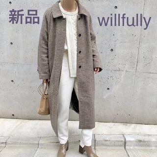 トゥデイフル(TODAYFUL)の【新品タグ付き】willfully コクーンチェックコート(ロングコート)