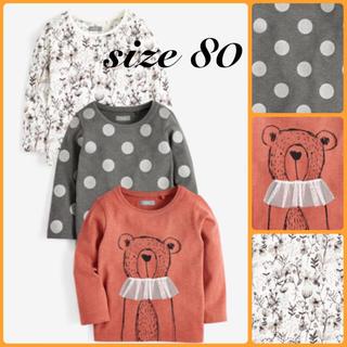 新作❁新品・size 80❁くま&水玉&花柄 長袖Tシャツ 3枚組❁next