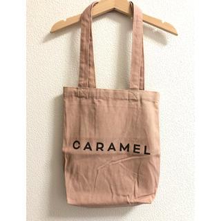 キャラメルベビー&チャイルド(Caramel baby&child )の《calin.様ご専用》CARAMEL トートバッグ 2点同梱(トートバッグ)
