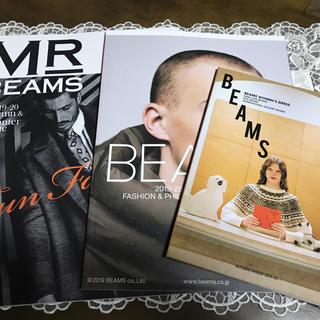 ビームス(BEAMS)のBEAMS冊子  2019-20   3冊 非売品(ファッション)