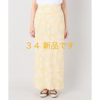 エディットフォールル(EDIT.FOR LULU)のedit for LULU イエロー フラワーマキシスカート 34(ロングスカート)