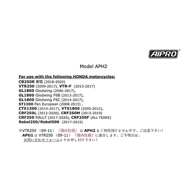 ホンダ(ホンダ)のアイプロ製★シフトインジケーター APH2 青 レブル250 MC49 自動車/バイクのバイク(パーツ)の商品写真