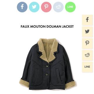 マウジー(moussy)の今季moussy♡FAUX MOUTON DOLMANジャケット♡ノルディック系(ムートンコート)