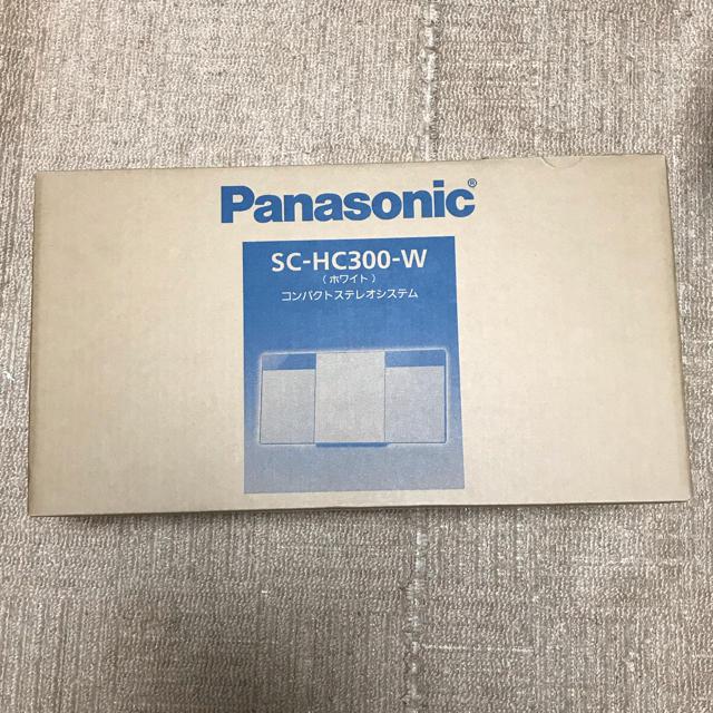 Panasonic(パナソニック)のPanasonic SC-HC300-W コンパクトステレオシステム スマホ/家電/カメラのオーディオ機器(スピーカー)の商品写真