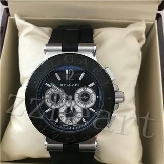 BVLGARI - 人気 BVLGARI アルミニウム メンズ 腕時計 42MM