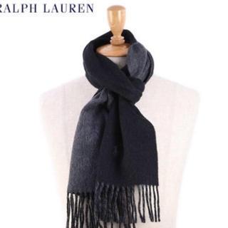 ポロラルフローレン(POLO RALPH LAUREN)の新品・未使用 ラルフローレン リバーシブルマフラー ブラック&グレー(マフラー)