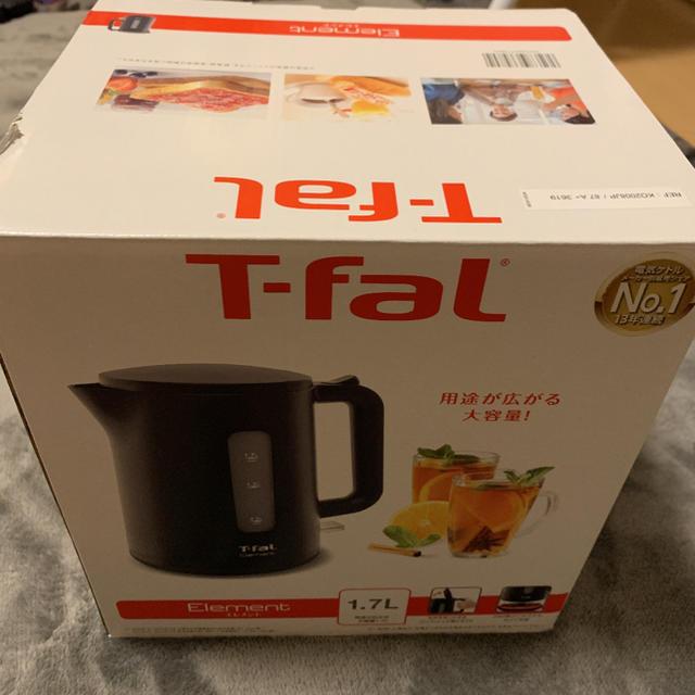 T-fal(ティファール)のティファール ケトル スマホ/家電/カメラの生活家電(電気ケトル)の商品写真