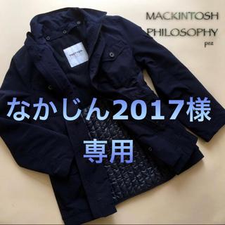 マッキントッシュフィロソフィー(MACKINTOSH PHILOSOPHY)の超美品 マッキントッシュフィロソフィー 約6万 ライナー付き ブルゾン 38(ダウンジャケット)