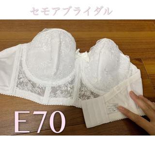 タカミ(TAKAMI)のセモアブライダルインナーE70(ブライダルインナー)
