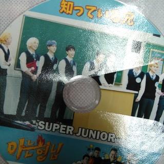 SUPER JUNIOR - SUPERJUNIOR  知り合いのお兄さん DVD