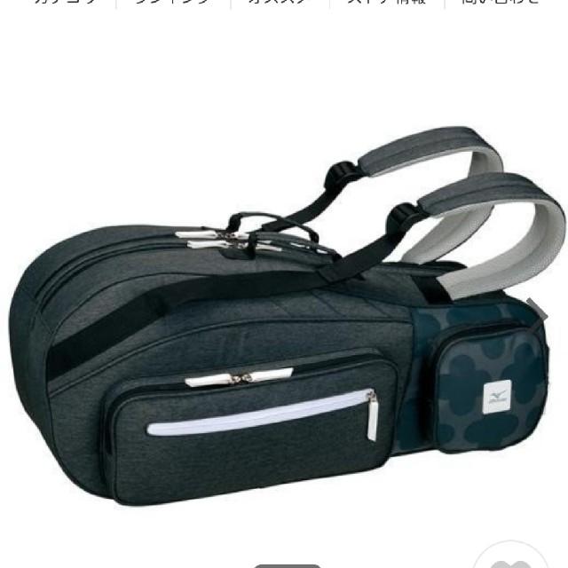 MIZUNO(ミズノ)のMIZUNO ラケットバッグ6本入れ(女性向け) スポーツ/アウトドアのテニス(バッグ)の商品写真