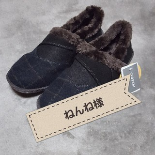 シマムラ(しまむら)のL ボア パッチワーク風 スリッポン CLOSSHI(スリッポン/モカシン)