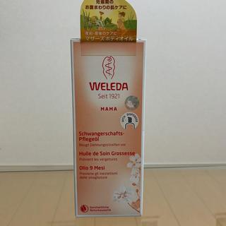 ヴェレダ(WELEDA)の新品 WELEDA ヴェレダ マザーズオイル 100ml ボディオイル 箱付き(妊娠線ケアクリーム)