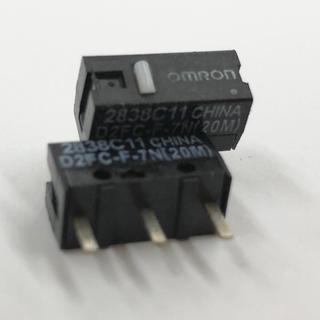 オムロン(OMRON)のOMRON(オムロン) D2FC-F-7N(M20) 新品2個(PC周辺機器)