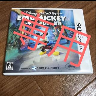 ニンテンドー3DS - ディズニー エピックミッキー ミッキーのふしぎな冒険