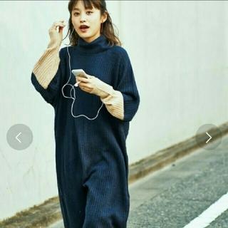 ハコ(haco!)の高橋愛×haco! タートルニットワンピース(ロングワンピース/マキシワンピース)