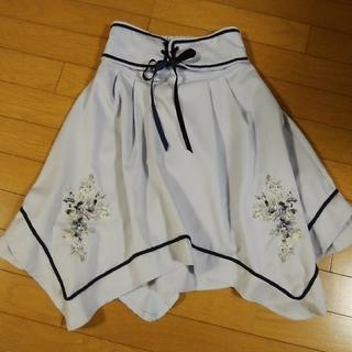 axes femme - axes femmeポエティック スカート