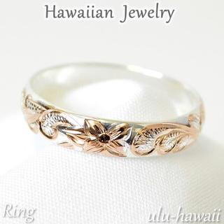 🌟新品🌟値下げ中!!ハワイアンジュエリー 指輪(リング(指輪))