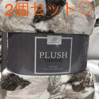 コストコ(コストコ)の新品未使用♡コストコ♡毛布♡ブランケット♡2個セット(毛布)