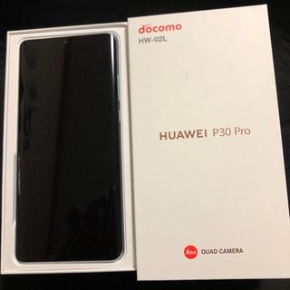 NTTdocomo - 【値下げ】docomo HUAWEI P30 Pro HW-02L SIMフリー