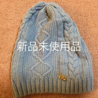 ブルーガール(Blugirl)のブルーガールニット帽☆新品未使用品☆(ニット帽/ビーニー)