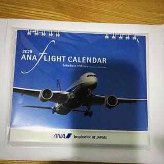 エーエヌエー(ゼンニッポンクウユ)(ANA(全日本空輸))のANA FLIGHT CALENDAR 2020 (ノベルティグッズ)