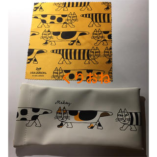 ゾフ(Zoff)のリサ・ラーソン メガネケース メガネ拭き(サングラス/メガネ)