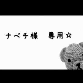 JENNI - 〔140㎝〕by❤︎LOVEIT トレーナー