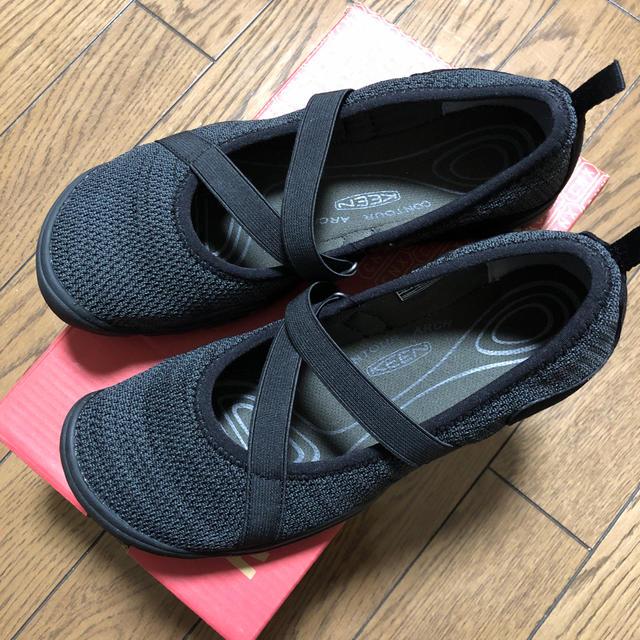 KEEN(キーン)のKEENキーン◆バレエシューズ新品◆23.5センチ レディースの靴/シューズ(スニーカー)の商品写真