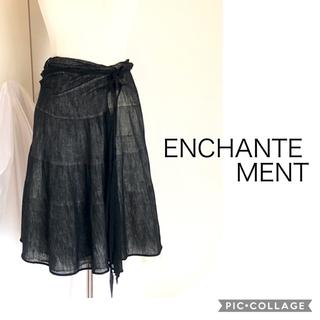 LE CIEL BLEU - enchantement ニット ラップスカート