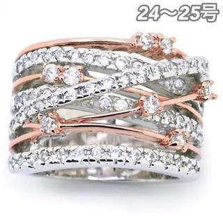 SWAROVSKI - ★定価7980円★【SWAROVSKI】コンビカラー クリスタルリング 指輪