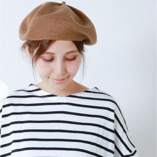 ネストローブ(nest Robe)のmature ha.(マチュアーハ)ベレー帽(ハンチング/ベレー帽)