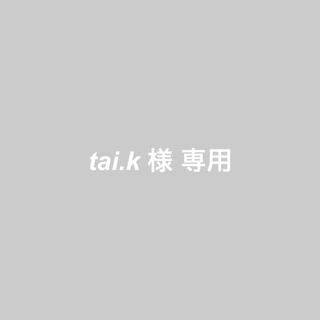 asics - 【※非売品】ヴィッセル神戸  ジャージ