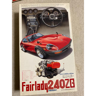 ニッサン(日産)のFairlady 240ZG(HS30H)(模型/プラモデル)