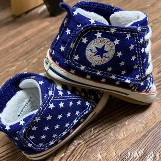 コンバース(CONVERSE)のベビー靴 コンバース 11㎝ お値下げ中!(スニーカー)